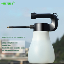 3L Large Capacity Electric Watering Can Handheld Portable Long Mouth Household Agricultural Spray Bottle Garden Irrigation Tools
