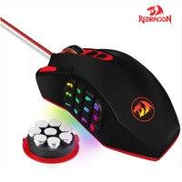 Redragon m901 perdition mouse jogo 24000 dpi usa alta precisão pixart  18 botões programáveis  luz de fundo rgb e peso adjus