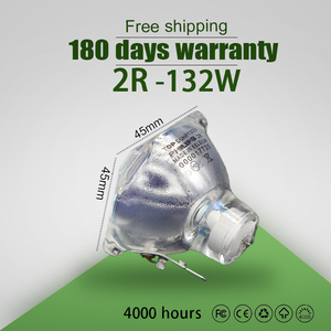 Image 1 - מכירה לוהטת שלב אור 132w 120w 2R מתכת הליד מנורת נע קרן מנורת 132w 120w קרן פלטינה מתכת הלוגן מנורות זרקור