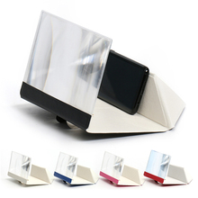 Folding 3D HD Glass Video Enlarge 8 inches Enlarged Screen Magnifier Portable Phone Holder