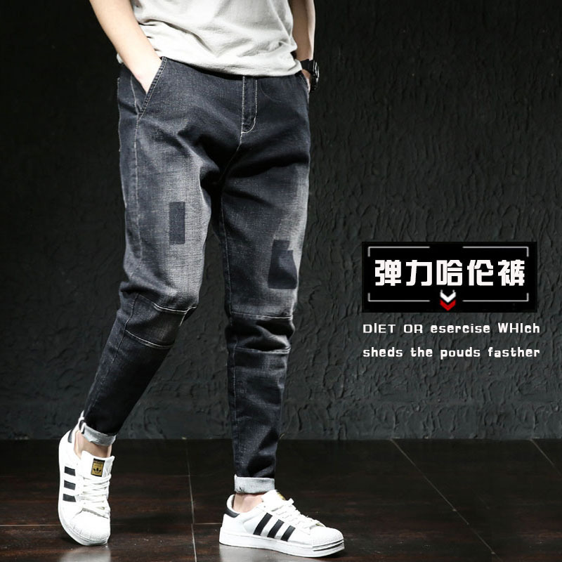 2019 Autumn And Winter Japanese-style Faded Retro Jeans Men's Harem Pants Youth Loose Elasticity Skinny Pants Trend Line