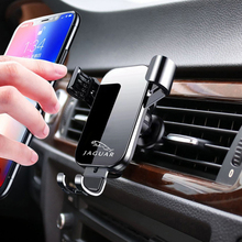 1Pcs Car Phone Holder Gravity Car Bracket Air Vent Stand Accessories For Jaguar XEL F-TYPE XFL F-PACE E-PACE I-PACE XF