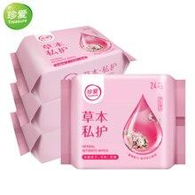 Гигиенические салфетки портативная упаковка влажные салфетки для взрослых Интимная гигиена личные очищающие салфетки(4 упаковки 96 салфеток