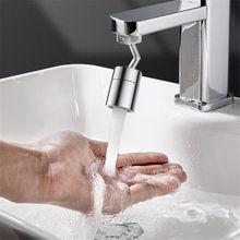Universal Splash Filter Faucet Spray Head 720 Degrees Anti Splash Filter Faucet Movable Kitchen Tap Water Saving Nozzle Sprayer