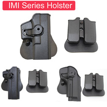 IMI Holster Tactical Combat Airsoft Gun For Glock 17 19/Beretta M9/Colt 1911 Hunting Pistol Bag Case With Clip Pouch