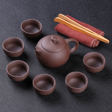 Tea set Purple Clay tea pot Chinese tea set tea ceremony home garden kung-fu-tea-set