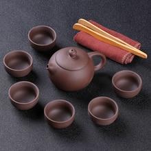 Чайный набор фиолетовый глиняный чайный сервиз китайский чайный сервиз чайная церемония домашний сад кунг-фу чайный сервиз