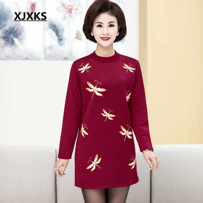 Xjxks 느슨한 플러스 사이즈 여성 긴 스웨터 새로운 2019 겨울 두꺼운 따뜻한 따뜻한 여성 니트 스웨터 스웨터 풀오버