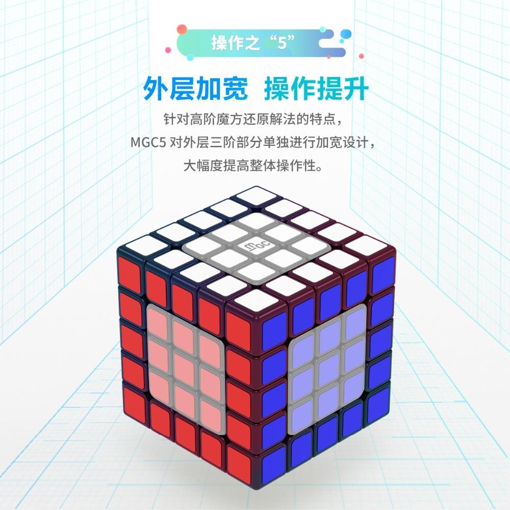 8106-MGC五阶魔方详情图_06