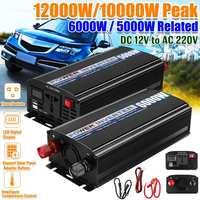 12000W /10000W Car Inverter DC12V to AC220V LED Display Dual USB Modified Sine Wave Power Inverter Voltage Convertor Transformer