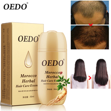moroccan herbal ginseng hair care essence men and women hair loss fast and powerful hair growth serum repair hair roots OEDO Moroccan Herbal Hair Treatment Serum women Hair Loss Fast Powerful Hair Growth Serum Repair Hair root Cool and refreshing