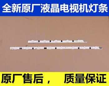 """LED Backlight strip For Samsung 39\""""TV UA39F5008AR UA39F5088AR CY-HF390BGAV2H 2013SVS39F D2GE-390SCA-R3 D2GE-390SCB-R3 UE39F5000"""
