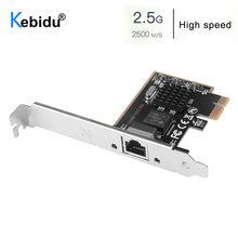 Игровая карта PCIE 2500 Мбит/с, гигабитная сетевая карта 10/100/1000 Мбит/с RTL8125 RJ45, проводная сетевая карта PCI-E 2,5G, сетевой адаптер, LAN-карта