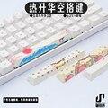 Механическая клавиатура пробела PBT 6.25U 6.25X пятисторонний краситель сублимационный космический ключ Sakura Sunset Horse Space keycap