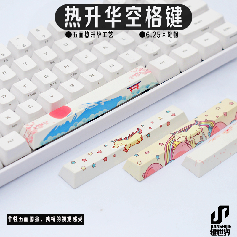 Mechanical Keyboard Spacebar PBT 6.25U 6.25X Five Sides Dye Sublimation Space Key Sakura Sunset Horse Space Keycap