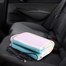 1.5x0.7m Car Heating Blanket Energy Saving Warm 24V 50W Autumn And Winter Electric With 2 Levels Position Control