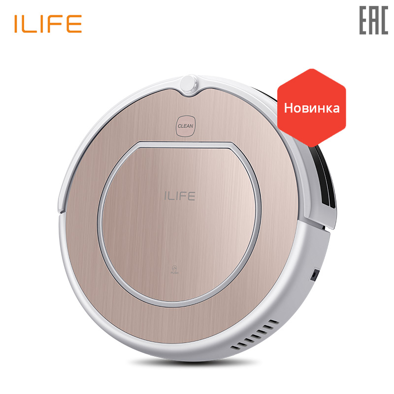 Robot vacuum cleaner ILIFE V50 Pro with memory function (quiet, powerful memory route, 120 working) ilife v5s pro intelligent robotic vacuum cleaner