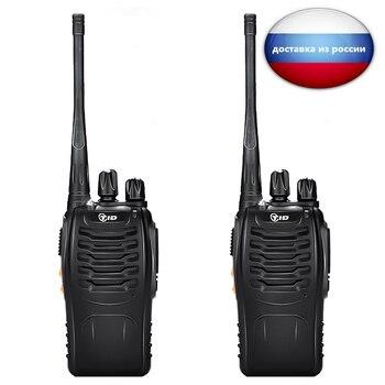 2pcs Walkie Talkie TD-V2 UHF Radio 400-470MHz cb radio 16CH 5W Two way Wakie Tokie HF Transceiver Station - discount item  20% OFF Walkie Talkie
