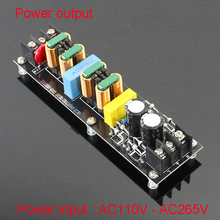 EMI high frequency filter eliminates DC high efficiency and filters DC component power purifier AC110V 265V input H209