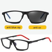Photochromic Sunglasses Men Rectangle Anti Blue Lig