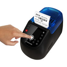 P5800 Bluetooth wifi USB mini Touch screen smart printer Qr code barcode clothing jewelry price sticker label thermal printer(China)