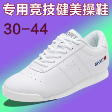 Fitness Dance Shoes Children Athletic Aerobic Shoes
