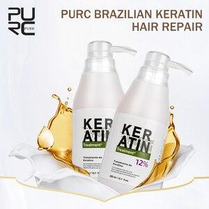 Image 4 - 12% formol 300ml kératine traitement des cheveux offre spéciale produits de soins capillaires réparer les cheveux endommagés et rendre les cheveux lissants et brillants 11.11