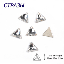 CTPA3bI 3270 Popularly Glass Material High Quality Crystal Sew On Rhinestone Silver Base Flatback Sewing Stones DIY Clothes