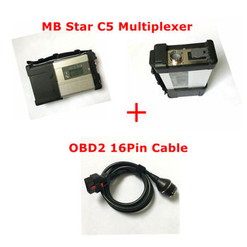 Super MB Star C5 Multiplexer MB SD Connect Compact C5 Main unit high quality with 16pin cable without software hdd mb diagnostic g75vx mb