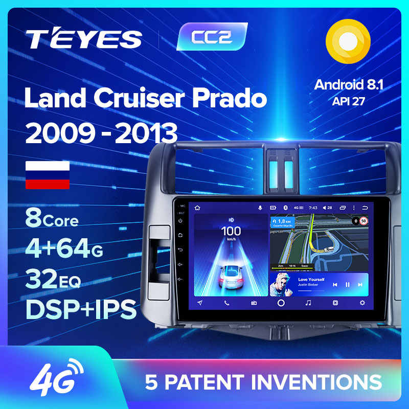 TEYES CC2 สำหรับ Toyota Land Cruiser Prado 150 2009 รถวิทยุเครื่องเล่นวิดีโอมัลติมีเดียระบบนำทาง GPS Android 8.1 ไม่มี 2DIN 2 DIN DVD
