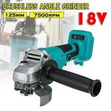 Recarregável sem fio angle grinder 125mm polisher angle grinder para makita brushless sem fio moagem 18v baterias de lítio