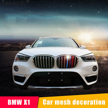3PC ABS Car Grid Decoration Stickers For BMW New X1 2016 2017 2018 Three-color Sticker Decorative Strip Modified Car Accessories image