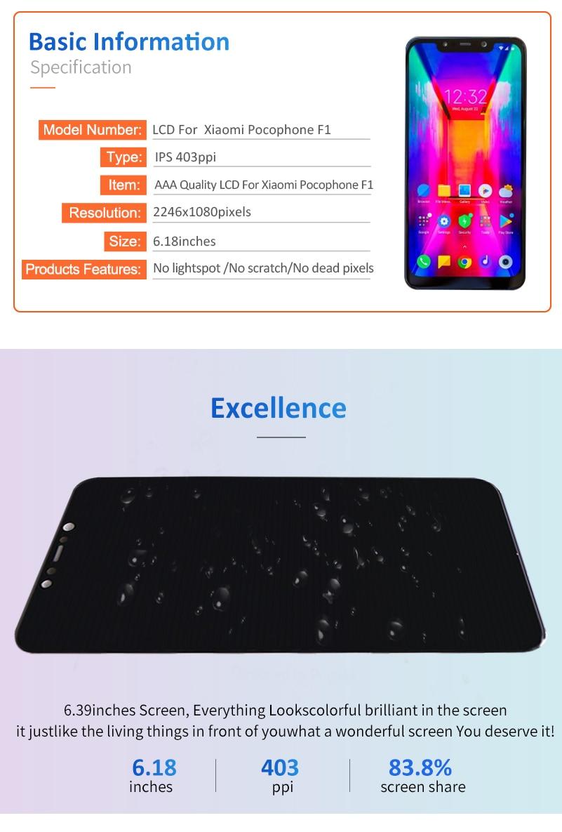 Xiaomi-Pocophone-F1_02