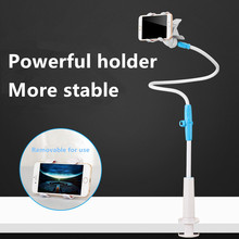 Lazy Buckle Bedside Bracket Aluminum Alloy PC Clip Universal Mobile Phone Support Bar Removable and Extended Mobile Phone Holder