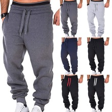 2020 New Fashion Sports Fitness Pants Men Casual Trouser Jogger Bodybuilding Fit