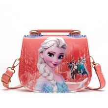 Красивая сумка на плечо для девочки-принцессы в детском саду из искусственной кожи с рисунком Эльзы, сумки для путешествий, сумка через плечо
