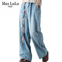 Striped Jeans Denim Trousers Max-Lulu Chinese Leg-Pants Oversized Elastic Streetwear