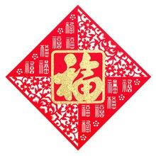 Festival da primavera fu personagem adesivo decorações de ano novo chinês para porta janela felicidade diy casamento sorte auspicioso presentes
