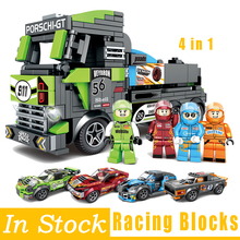 цены City Super Racers Car Speed Champions 4 IN 1 Racing Car model Building Blocks Bricks Kids Toys Childen GiftS SportsCar sets