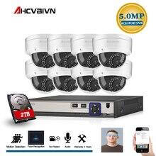 كامل HD 5.0MP 8 قناة نظام الدائرة التلفزيونية المغلقة 8 قطعة 5MP المخرب مانعة لتسرب الماء قبة IP كاميرا POE NVR CCTV عدة HDMI P2P البريد الإلكتروني إنذار xmeye