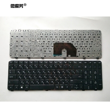 Russian Laptop Keyboard for HP Pavilion DV6-6000 DV6-6100 DV