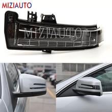 Lusterko wsteczne samochodu włączony kierunkowskaz dla Mercedes Benz W221 W212 W204 W176 W246 X156 C204 C117 X117 LED wskaźnik migający lampa