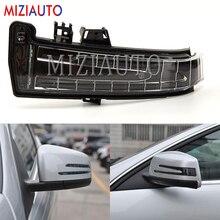 Luz intermitente del espejo retrovisor del coche para mercedes benz W221 W212 W204 W176 W246 X156 C204 C117 X117