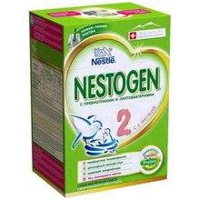 Молочная смесь Nestogen 2 с 6 мес 700 гр