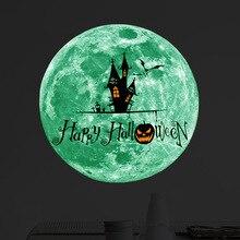 Myfoils creactive halloween decoration witch pumpkins BugBat Fluorescent moon wall sticker  for part