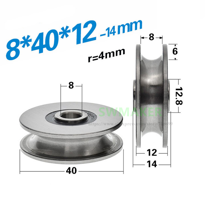 1pcs 8*40*12mm U Grooved Bearing Pulley/roller/guide Wheel For 1cm Diameter Wire Rope/10mm Track