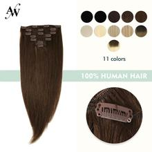 Human-Hair-Extensions Clip-In AW Remy Full-Head-Set Straight Machine-Made 7pcs/Set Brazilian