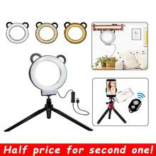 6 inch Photography Ring lamp LED Selfie Ring Light YouTube Video Live 3200-5500k Camera Light With Phone Holder USB Plug Tripod(China)