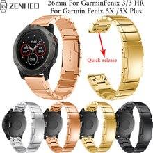 26mm Quick release strap For Garmin Fenix 5X/5X Plus frontier/classic replacement bracelet 3/3 HR wristband