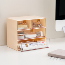 Xiaomi Jordan&Judy Cosmetic Storage Box Plastic Desktop Drawer Dressing Table Skin Care Jewelry Rack